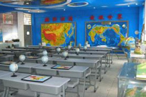 数字地理教室